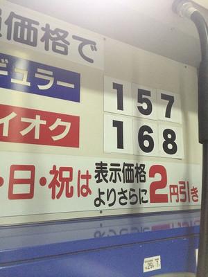 20140318_030513