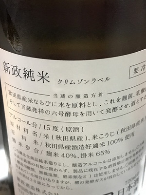 20161231_18_45_50