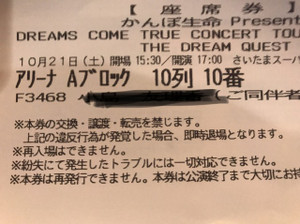 20171021_15_47_54_1