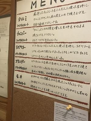 20171028_10_17_03