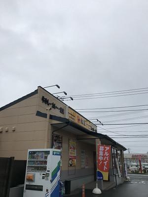 20180916_7_48_19
